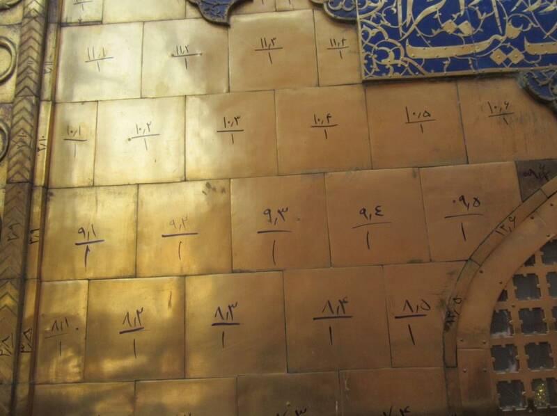 ۳ قرن تلاش ایرانیان برای بازسازی حرم امام علی(ع)