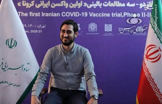 «سید علی صدرینیا»، فعال رسانهای