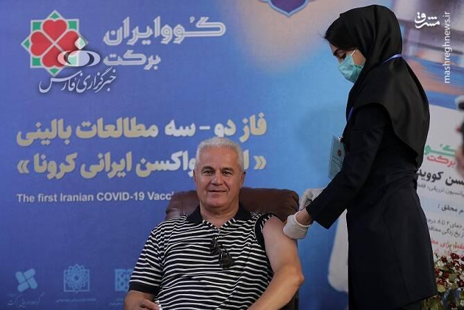 «فرشاد پیوس» هم یکی از ورزشکاران شاخصی بود که همراه همسرش داوطلبانه واکسن کووایران برکت تزریق کرد