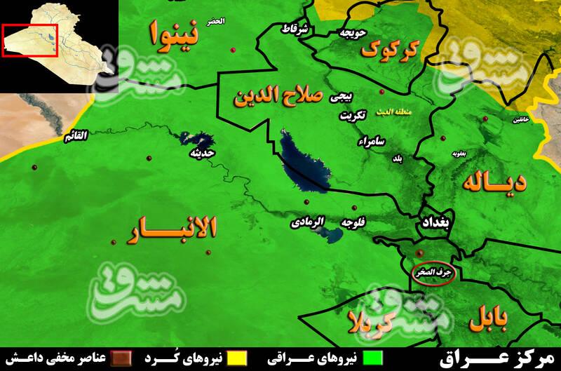 پشت پرده تلاشها برای ناامن کردن منطقه استراتژیک «جرف الصخر» چیست/ آیا آمریکاییها موفق به ملتهب کردن جنوب پایتخت عراق میشوند؟ + نقشه میدانی و عکس