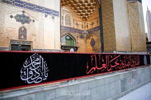عکس/ حال و هوای نجف در روز شهادت امام صادق(ع)