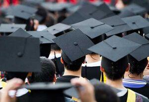قانون تحصیل مسئولان را منع نکرده است