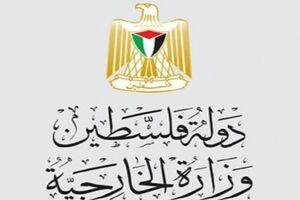 رام الله: نتانیاهو با ملتهب کردن اوضاع قدس، برای ماندن در قدرت تقلا میکند - کراپشده