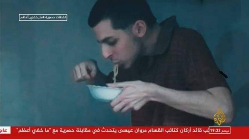 حماس برای اولین بار صوت اسیر اسرائیلی را منتشر کرد