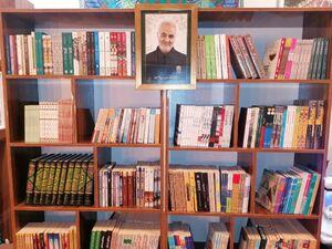فروشگاه کتاب - سنگر کتاب