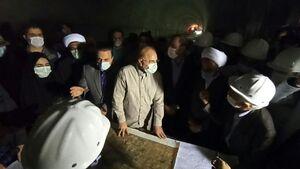 عکس/ بازدید قالیباف از روند اجرایی طرح تونل کبیرکوه ایلام
