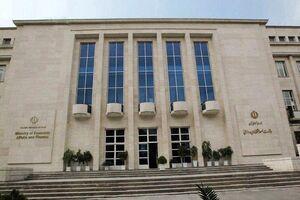 واکنش وزارت اقتصاد به اظهارات نامزدهای انتخابات در مناظره