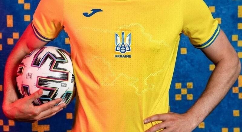 جام ملتهای اروپا 2020   یورو 2020 ,