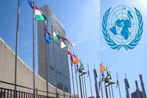 لغو حق عضویت ایران و تهی شدن ماهیت سازمان ملل