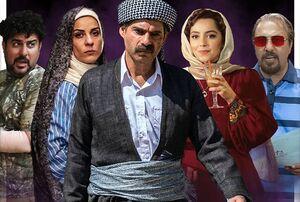 میلیاردها تومان از پول مردم به جیب سینمای ضد مرمی ایران میرود