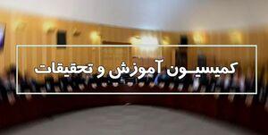 منادی رئیس کمیسیون آموزش باقی ماند/ نادری نایب رئیس شد