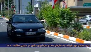 عکس/ خودرو مهرعلیزاده هنگام ورود به محل مناظره