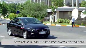 عکس/ خودرو همتی هنگام ورود به محل مناظره