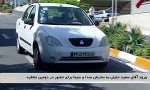 عکس/ سعید جلیلی با تیبا به محل مناظرات آمد
