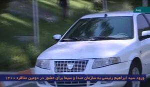عکس/ خودرو رئیسی هنگام ورود به محل مناظره