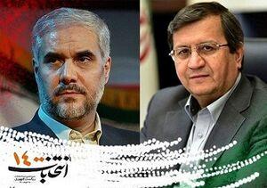 دولت سوم روحانی با دولت خاتمی فرقی میکنه؟