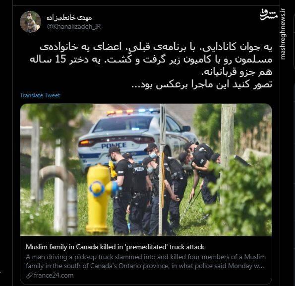این جنایت اگر در ایران اتفاق میافتاد!