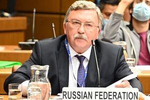 دیپلمات روس: احیای برجام به نفع جامعه بینالملل است - کراپشده
