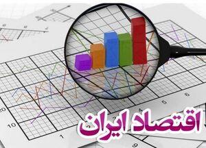 برآورد بانک جهانی از رشد اقتصادی ایران