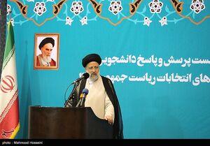 حضور سید ابراهیم رئیسی در دانشگاه تهران