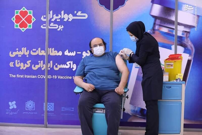 شاعر انقلابی هم واکسن ایرانی زد+ عکس