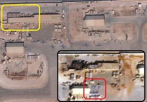 سازمان جغرافیایی نیروهای مسلح مسئول ارائه اطلاعات پایگاههای آمریکایی است