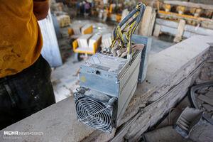 عکس/ استخراج رمز ارز در سنگبری