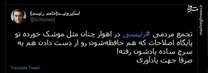 نظر وزارت کشور درباره برگزاری تجمع انتخاباتی