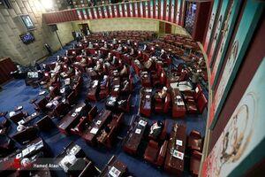 تکلیف ۶ کرسی مجلس خبرگان رهبری روز ۲۸ خرداد مشخص میشود