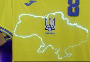 یورو ۲۰۲۰| اقدام معنادار اعضای سفارت آمریکا در اوکراین با پوشیدن پیراهنهای جنجالی