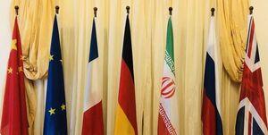 بروکسل: دور ششم مذاکرات احیای برجام روز شنبه آغازمیشود
