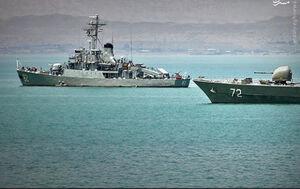 چرا ورود ناوگروه دریایی ارتش به اقیانوس اطلس مهم است؟