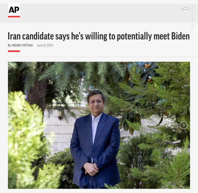 تبلیغ رسانههای اسرائیل برای همتی/ «نامزدی که حاضر است با بایدن دیدار کند»