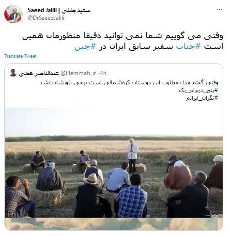 کسانیکه روی زنان اسلحه کشیدند حالا نگران آنها شدهاند/ توهین همتی به کشاورزان ایرانی