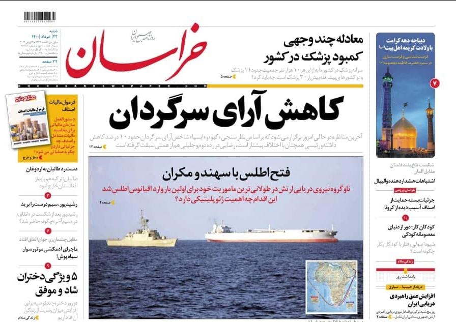 فتح هیچ!/ اخلاق لیبرال و فریبکاری در مناظرات انتخاباتی