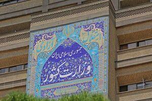 ردصلاحیت داوطلبان شوراها که در هیئت اجرایی تائید شدند، قانونی نیست