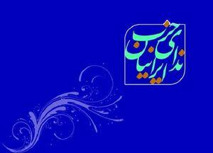 مخالفِ قهر با صندوق رأی هستیم/ جبهه اصلاحات در انتخابات شرکت کند