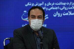 ۱۳ شهر در وضعیت قرمز/آخرین وضعیت واکسن ایرانی