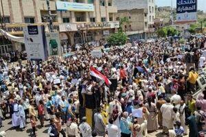 تظاهرات ضد سعودی مردم یمن/ سر دادن شعارهایی علیه آمریکا