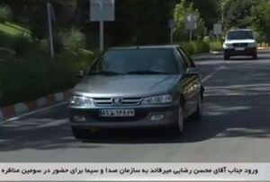 عکس/ خودرو محسن رضایی هنگام ورود به صدا و سیما