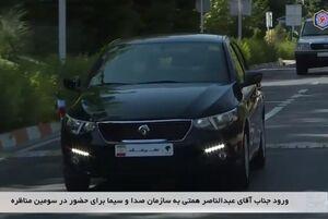 عکس/ همتی با چه خودرویی وارد محل مناظره شد؟