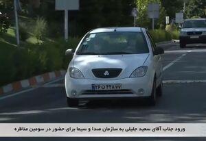 عکس/ خودرو تیبا جلیلی هنگام ورود به محل مناظره