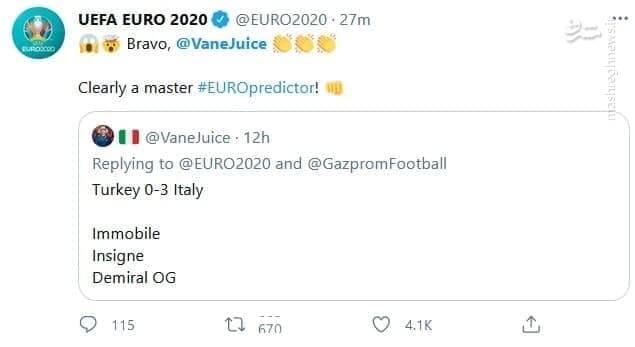 یکی از عجیبترین پیش بینیهای تاریخ فوتبال!