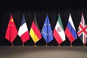 اروپا: مذاکرات وین بر دستیابی به یک توافق نهایی متمرکز است