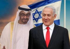 پیام نتانیاهو برای «محمد بن زاید»