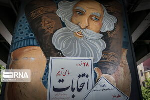 عکس/ تبلیغات انتخابات در سطح شهر تهران