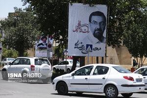 عکس/ تبلیغات انتخابات ۱۴۰۰ در شیراز و کوهدشت