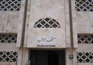 تخریب آثار موزه ادلب به دست تروریستها
