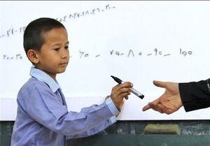 دستور رهبر انقلاب پیرامون تحصیل کودکان افغانستانی در پیچ و خم موانع اداری