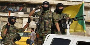 گردانهای حزبالله: اگر نیروهای آمریکایی از عراق خارج نشوند، آنها را غافلگیر خواهیم کرد